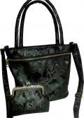 Fekete nyomott textilbőr női kézi táska, válltáska, rövid és hosszú fogóval