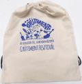 Egyedi nyomott vászon hátizsák